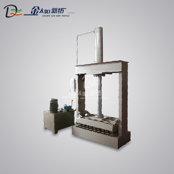 GA861 Model Packaging Machine