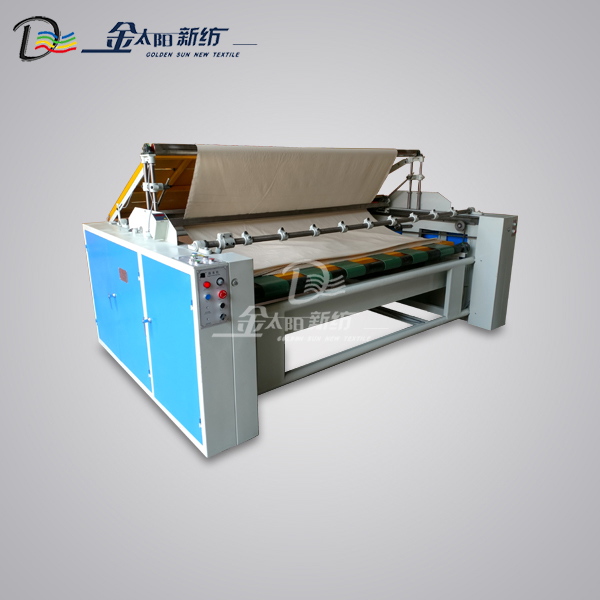 GA841 Cloth Plaiting Machine