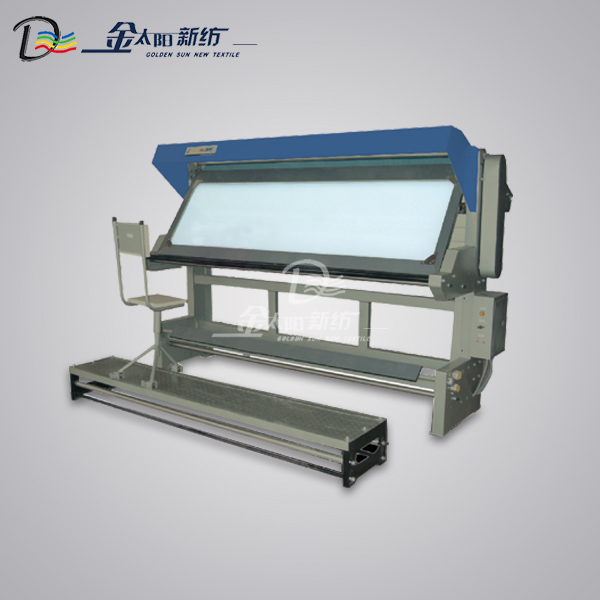 GA801 Model Cloth Inspection Machine