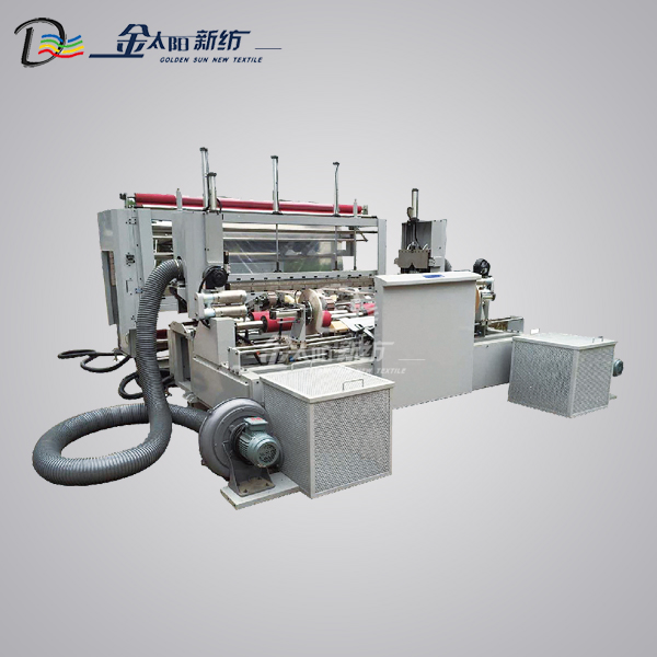 Automatic Fabric Packaging Machine